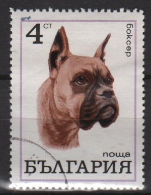 Bulgaria 1970  -  Scott 1884  used  - 4s, dog (7-566)