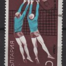 Bulgaria 1970  -  Scott 1889  used  -  2s, Volleyball championships (7-569)