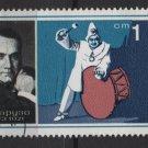 Bulgaria 1970  -  Scott 1893  used  -  1s, Opera Singers (7-573)