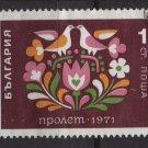 Bulgaria 1971  -  Scott 1914  used - 1s, Folk Art, Spring'71 (7-578)