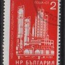 Bulgaria 1971 - Scott  1985  CTO - 2s, Industrial buildings (7-583)