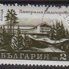 Bulgaria 1971 - Scott  1936 CTO  - 2s, Hotel (2-32)