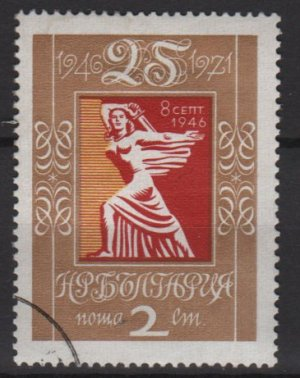 Bulgaria 1971 - Scott  1975  used - 2s, People republics 25th anniv (u-477)