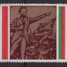 Bulgaria 1972 - Scott  2024 used - 2s, Life of george Dimitrov (red-360)