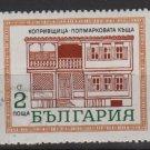 Bulgaria 1971 - Scott 1959 CTO - 2s, Facade, House in Koprivnica (red-363)