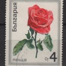 Bulgaria 1970 - Scott 1862 CTO - 4s, Rose (i-498)