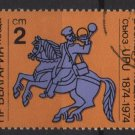 Bulgaria 1974  - Scott 2193 CTO - 2s,  UPU cent. (7-660)
