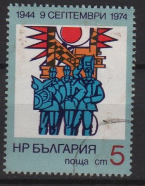 Bulgaria 1974  - Scott 2201 used - 5s, 30th Anniv of the People&#039;s Republic (7-650)