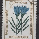 Bulgaria 1972  - Scott 2060 used -  2s, flowers (7-634)