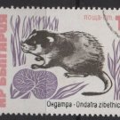 Bulgaria 1973  - Scott 2098 CTO -  1s, Wild animals (7-626)