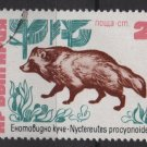 Bulgaria 1973  - Scott 2099 CTO -  2s, Wild animals (7-624)