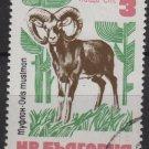 Bulgaria 1973  - Scott 2100 CTO -  3s, Wild animals (7-611)