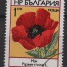 Bulgaria 1973  - Scott 2088 used -1s, flower, Poppy (7-623)