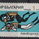 Bulgaria 1973  - Scott 2074 used - 1s, Deep sea research, diver (7-620)