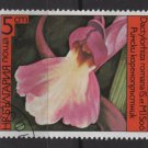 Bulgaria 1986 - Scott  3140  used -  5s, Orchids (8-47)