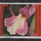 Bulgaria 1986 - Scott  3140  used -  5s, Orchids (8-47)