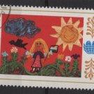Bulgaria 1983 - Scott  3054  used -  13s, children's drawing (8-29)