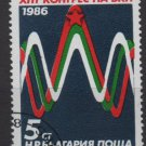 Bulgaria 1986 - Scott  3155  used -   5s, 13th National communist party Congress (8-57)