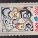 Bulgaria 1982 - Scott 2868 used - 25s, Children&#39;s drawing (E-875)