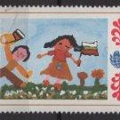 Bulgaria 1982 - Scott 2853d used - 13s, Children's drawing (E-870)