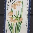 Bulgaria 1982 - Scott 2830  CTO -  3s, Medicinal plants (L-716)