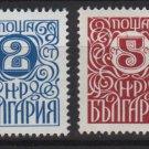 Bulgaria 1979 - Scott 2684 & 2685 (2) MH -  Numerals  (7-699)