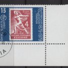 Bulgaria 1978 - Scott 2549 CTO -  13s, Philiserdica'79, philatelic exhibition (7-694)