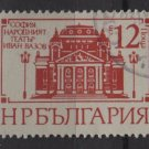 Bulgaria 1976 - Scott 2322 CTO - 5s, Five-year Plan (7-688)