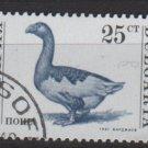 Bulgaria 1991/92 - Scott 3582 used -  25s, Farm Animals, Goose (8-189)