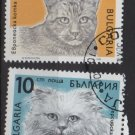 Bulgaria 1989 - Scott 3510.. 3515  (6) used - Cats   (8-180)