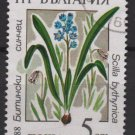 Bulgaria 1988 - Scott 3300  used -  5c, Marine Flowers  (8-127)