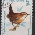 Bulgaria 1987 - Scott 3281  used -  5s, Songbirds (8-117)