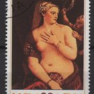 Bulgaria 1987 - Scott 3219 used - 32s, paintings by Titian  (8-98)