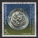 Bulgaria 1987 - Scott 3239 used - 5s, Rogozens Thracian Treasure, silver artifacts  (8-85)