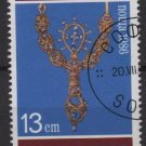 Bulgaria 1986 - Scott 3176 used - 13s, Treasures of Preslav, Gold Artifacts  (8-73)