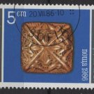 Bulgaria 1986 - Scott 3175 used - 5s, Treasures of Preslav, Gold Artifacts  (8-71)