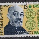 Bulgaria 1987 - Scott 3231 used - 13s,  L.L. Zamenhof, creator of Esperanto  (8-66)