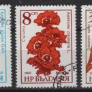 Bulgaria 1986 - Scott 3184..3186, set of 3, used -  Flowers, type of '85  (8-62)