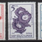Bulgaria 1985 -  Scott 3105, 3106 & 3107 , set of 3 used - Flowers  (8-58)