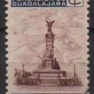 Mexico 1942 - Scott 771 used - 2c, Founding of Guadalajara  (8-259)