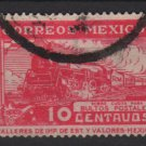 Mexico PARCEL POST 1941 - Scott Q1 used - 10c, railroad   (8-274