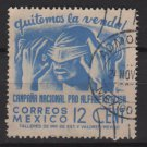 Mexico 1945 - Scott 808 used - 12c, National Literacy Campaign  (8-285)