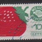 Mexico 1975/87 - Scott 1134  used  - 100p,  Export emblem & strawberry (8-327)