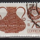 Mexico  1986/87  - Scott  1468 used  - 70p,  export emblem & copperware (3-715)