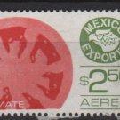 Mexico Airmail  1979/81  - Scott  C599  used  - 2.50p,  export emblem & Tomato (Ra - 543)
