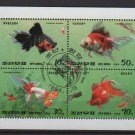 North Korea 1994 - block of 4 Cinderellas CTO - Fish, vrious species (ss3 - 70* )