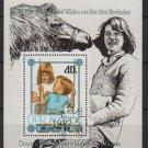 KOREA, DPRK 1982 - scott 2177 CTO - Diana Princess of Wales 21th Birthday (2b-35)