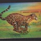 Madagascar / Malagasy 1994 - Scott 1189 souvenir sheet of 1 CTO - Wild Animals (4ss-4)