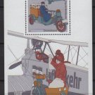Germany 1997 - Scott B819 souvenir Sheet of 1 MNH - Stamp Day (4ss - 30)