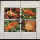 Sheet of 4 various Gold fishes - CTOs , FOLDED - Sharjah & dependencies 1972  (2528)